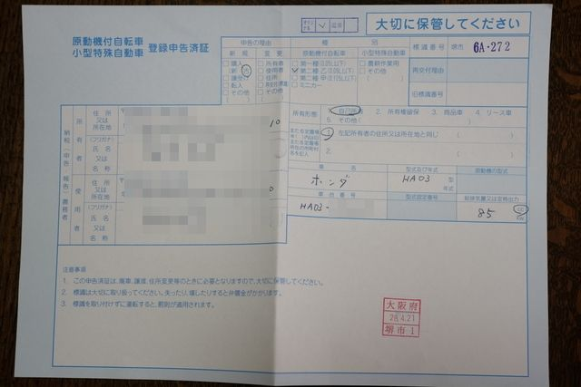 DSCF6915
